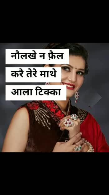 #sapnachaudhary
