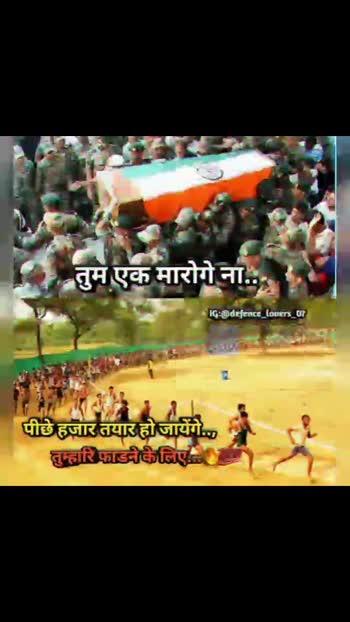 #indianarmy #Armylovers #IndianArmy