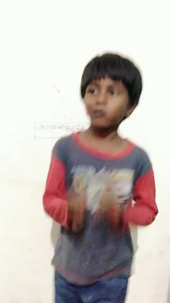 Chalo chalo