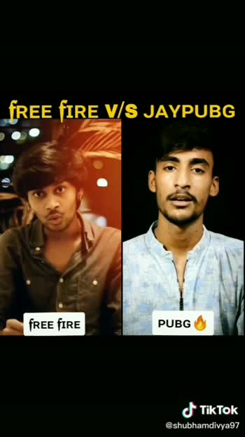jay pupg# pupg lovers#