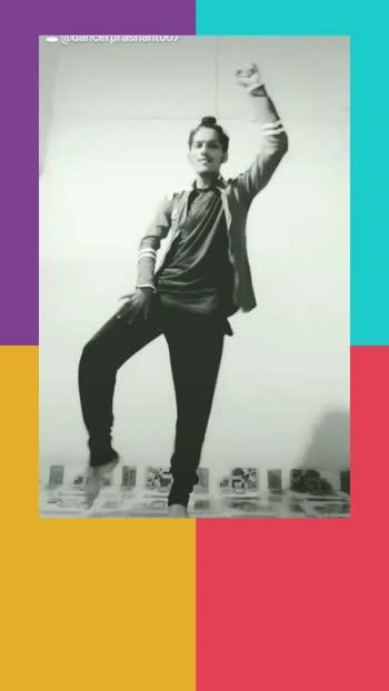 #dancer#robotic#lyrical#swagger#PD#tera_ban_jaunga