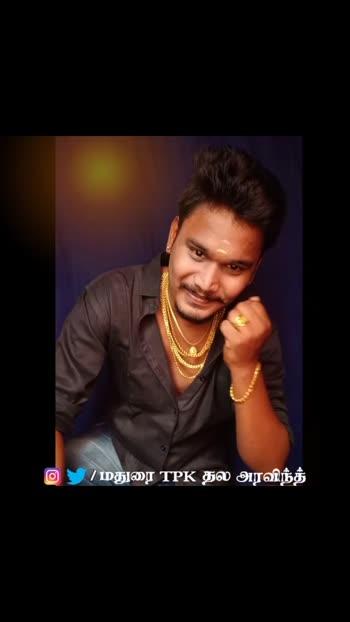 @indiatiktok @tiktok #kerala #funny #vijaytelevision #comedy #vijaytv #tamil #tamilactress #tamillyrics #tamilstatus #tamilcomedy #tamiluser #tamilbgm #tamilvideo #tamilcinema #tamildubs #tamilnadu #madurian #maduraikaranda #foryou #top #india #tamilnadu #tiktokindia #tamillove #tamilpasanga #insta #instadaily #instragram #tamilmovies #naturally #duet #indianuser #zeetamil #fashion #trending #trends #funnytime #rjpmshoot #tamilpullingo #selfbeliver #karumabeliver #fakesmile #editor #photographer #digital #blacksheep @2k_Coimbatore @instagram @dio_kid_1645 @ajmal_t_duke @freekz_of_growth_youngers @actorsathish @soorimuthuchamy @prasana_actor @mugan_rao @praveen_jo_offical_69 #memes #trolls @_ananth_mg_offical @iamsandy_off @samir.ahmed.fl @nelson_be_lex @mab_crush_album @wiks_pat @premshyaam @aravind_lee_remeo_7 @Surya_offical_93 @gokuk_aadhi @hiphoptamilaz #hiohop #trending #mass #fire #beauty #duke #rx100