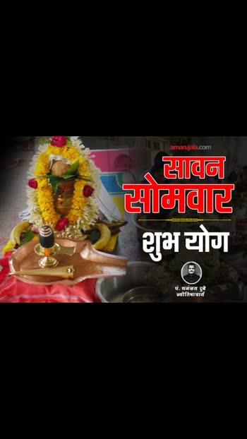 shiv shankar #shankar