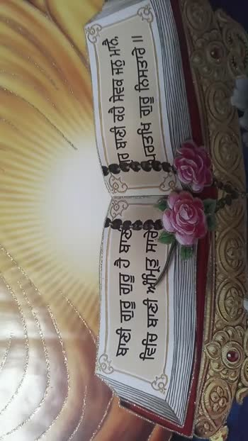 #satnam  #satnam Roposo lndia