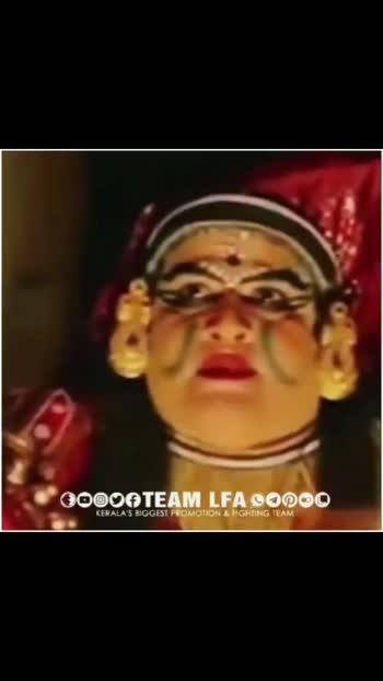 Classical Dance 😍🙌 #lalettan . . . Follow @lalettanfightingarmy . . . #mohanlal #classicaldance #malayalacinema #mohanlalmovies #mollywood_cap💯 #southindiancinema #indiancinema #malluactor #mallugram #malluwood #keralagodsowncountry #TeamLFA #keralagallery #dance #classic #keralavibes🌴 #instagram #videostatus #tiktok #watsappstatus #lalettanfightingarmy #mohanlalfansclub
