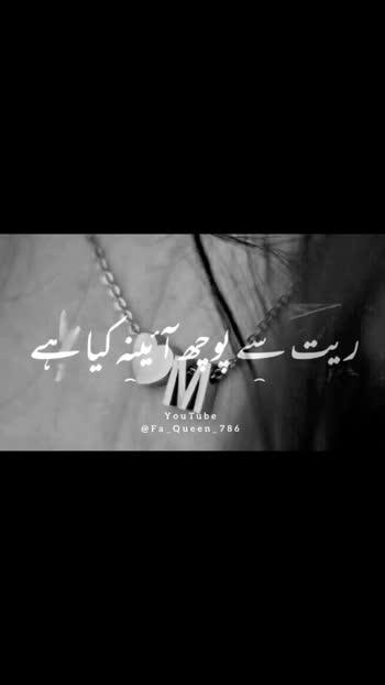 #soul #shayri #broken #M #lover #onesided
