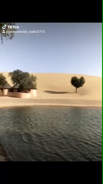 डीगो__सरवरीया__थारो__पानी##rajasthanisong##viralvideo##apkifeed##apkeliye##likeforlike