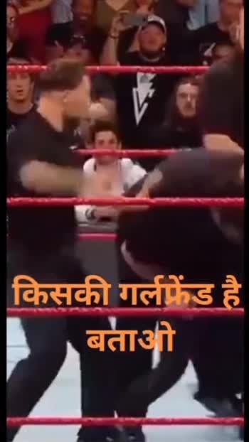 #wwe  #WWE  #Trending #kartikgurjar