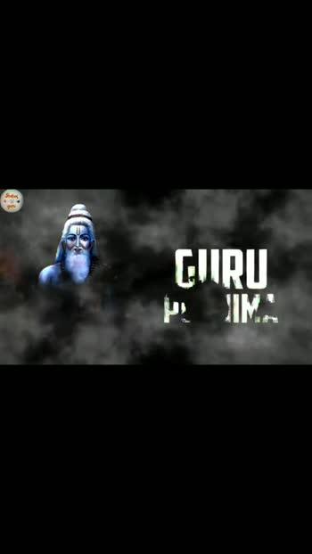 one day Guru day