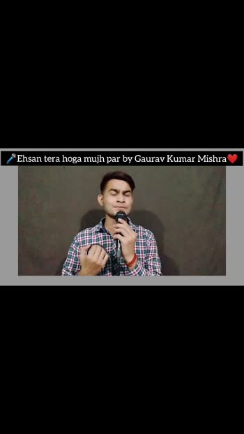 #Ehsan_tera_hoga_mujh_par  #old_song #gana #music
