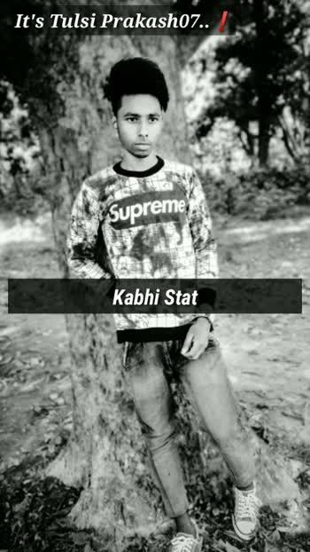 #meraStatus Ko kabhi #StatusmatSamajhna