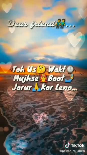 #dear_friends