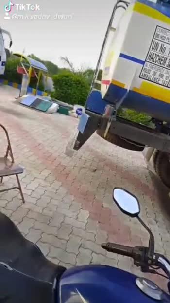#petrolpump