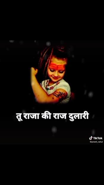 #bhole k bhgt#haryanvi #zamidar #haridawar #indianarmy