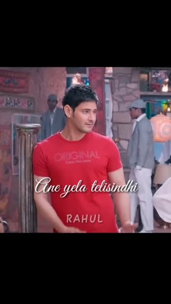 die hard fan of Mahesh Babu Arun dhfm Arun dhfm ARuNN DHFM ARuNN DHFM Arun dhfm ARuNN DHFM