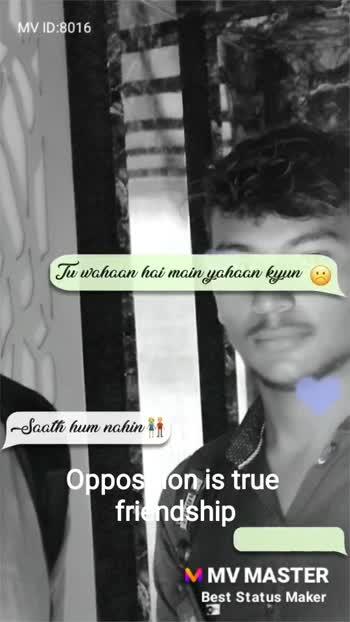 #bhai_bhai