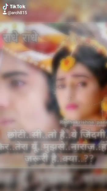 ##radha-krishna #radha-krishna #radha-krishna #radha-krishna #radha-krishna #radha-krishna #radha-krishna #radha-krishna #radha-krishna #radha-krishna ##