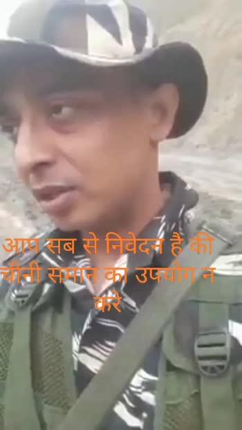 #jay hind#deshbhakti #deshi-kiki-chalenge #deshi