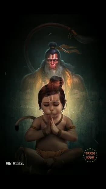 #hanuman #hindu #mahadev #ram #india #hinduism #shiva #bajrangbali #hanumanji #jaishreeram #jaihanuman #harharmahadev #ramayana #krishna #jaishriram #hanumanchalisa #lordhanuman #hanumanjayanti #mahakal #shiv #bholenath #hanumanasana #hanumantemple #god #ganesha #love #shreeram #siyaram #shriram #bhfyp#om #lordrama #lordshiva #sitaram #sita #omnamahshivaya #hanumangarh #vishnu #bharat #yoga #mahakaal #ramayan #bhakti #bhfyp #jai #hindutemple #ayodhya #rama #temple #jaimahakal #hanumantattoo #bajrangi #ganesh #ujjain #lord #indian #hindustan #harekrishna #kedarnath #lordkrishna