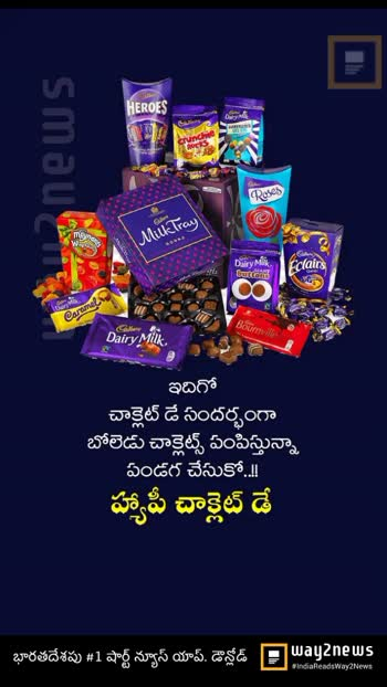 ##happy chocolates day## to chocolates lovers