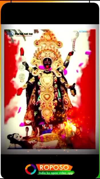 #bhaktisong