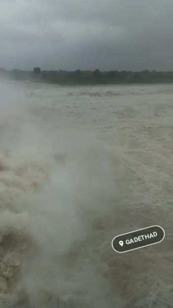 #gujarat #saurashtra #dame #overflow #rainstatus #monsoonmasti #foryou #roposostar #news