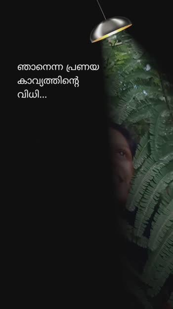 pranayam#pranayam #lovestatus