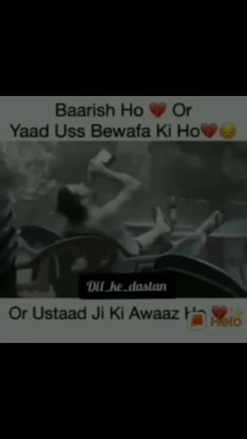 #terajaat73 #punjabi  #urdushayari