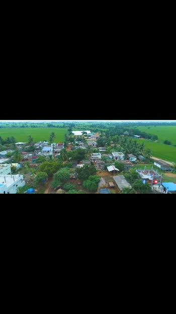 #undrajavaram #westgodavari  #village