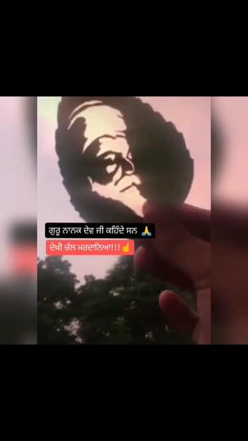 #waheguru #gurunanakdevji #whataappvideo #stausvideo #viralvideo #video