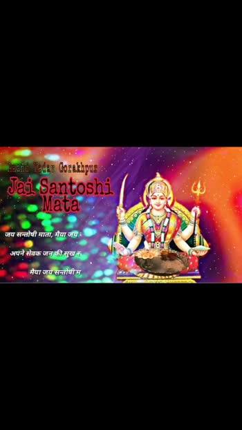 #laxmimata#bhakti#god#sukarvaar#aaarti luxmi mata ki