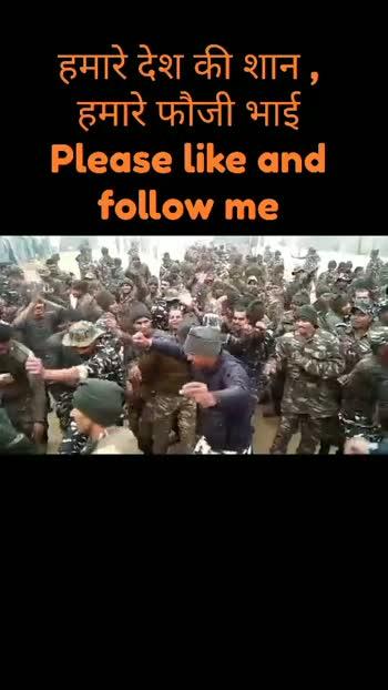 Teri ankhyo ka yo kajal #armydance  #armylovers #army #hindustaniclassical