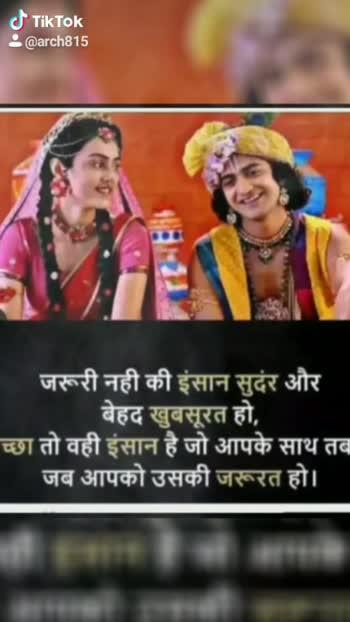 #radha-krishna #radha-krishna #radha-krishna #radha-krishna #radha-krishna #radha-krishna #radha-krishna #radha-krishna #radha-krishna #radha-krishna #