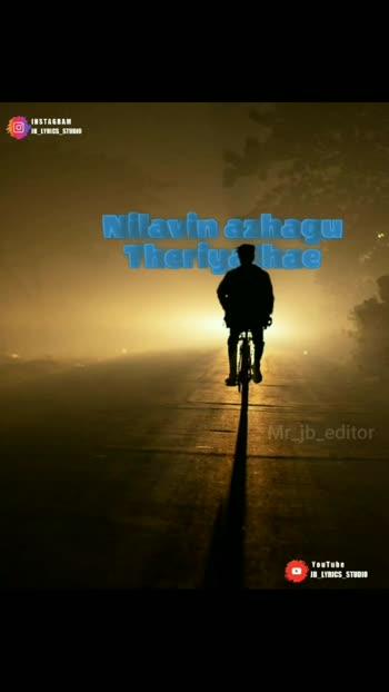 Va va Nilava 💛| Tamil Whatsapp Status 💛|Jb Lyrics Studio Edit 💛|  Support Me; @jb_lyrics_studio  ---------------------===========-----------### Following Hashtag  #nanmahanallamovie  #tamillyrics #tamilmovie #natpu #tamilvideo #tamilsonglyricss  #tamilsonglyrics2 #tamilsongs #tamillovestatus_  #tamillove #tamilmusically  #tamilactors  #tamilwhatappstatus  #tamilactress  #tamil  #tamily  #tamilsadsong #tamilan #tamilstatus #kollybgm   #kollybgm  #kollywoodcinema #kollywood  #tamilcomedydubsmash  #tamillovestatus1 #lovehurts  #feelmylove   #tamillyrics  #tamilmovie  #natpu  #tamilvideo  #tamilsadsong  #tamilan  #tamilstatus  #tamilsonglyrics2  #tamilsongs