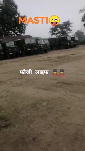 #armylove #armswag #armyloverstatus #armylife #cisfwife #instagram #meena #roposostar #roposo-beats #roposoindia #risingstar #covid19 #narendramodi #narvatri #mkofficial #shikardhawan #rohitsharma #sushantsinghrajput #dhoniforever #bollywood #masti #comedyvideo #comedy #ragni #ragnistatus #mollywoodactress #heroine #trendingvideo #treser #tacnical #momentcam #samantharuthprabhu #samsung #youtube #yogiadityanath #comedyvideo #statusvideo #star #followme #videos #generalknowledge #jk_music_production #sonytvofficial #sonymusicsouth #zee #news #2020 #jodhpur  follow me yarr Army lovers ⚔️⚔️⚔️  support and like bhio