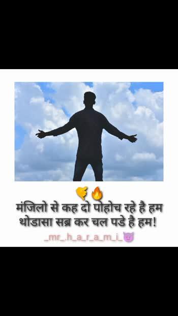 #roposostar #india #attitudestatus #attitudestatus
