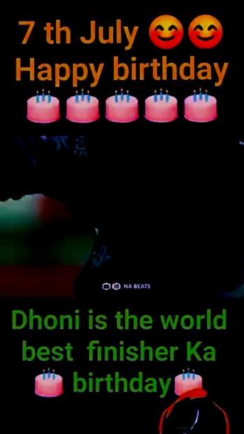 dhoni dhoni dhoni#