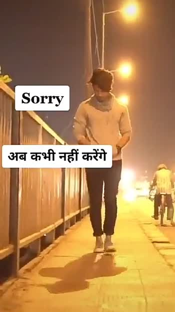 #muditchaurasiya #sadstatus #sadstatus #whatsappstatus