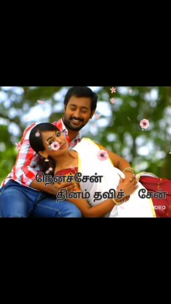 my singer swarnalatha song