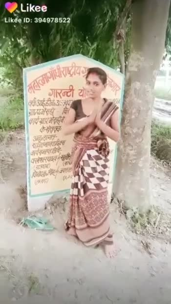 #khesarilalyadav ##khesarilalyadav #samarsingh ##khesarilalyadav #samarsingh#khesarilalyadav #samarsingh
