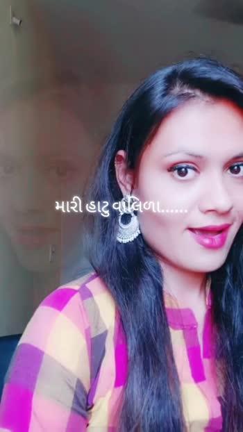#gujju #santvani