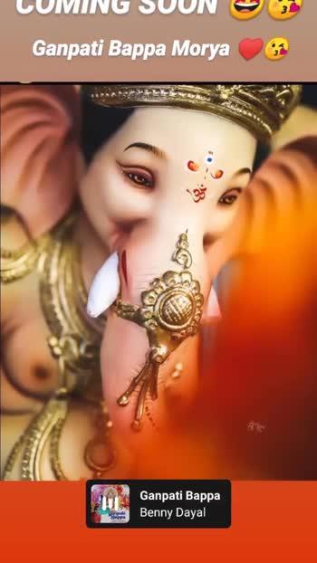 #ganpati_bappa_morya #comingsoon2020 #roposostatusmarathi #waitingforyou #jallosh #love