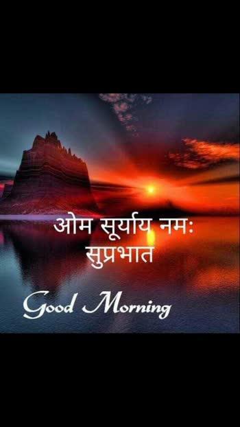 #goodmorning #goodmorning