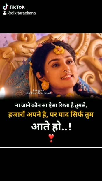 #radha-krishna #radha-krishna #radha-krishna #radha-krishna #radha-krishna #radha-krishna #radha-krishna #radha-krishna #