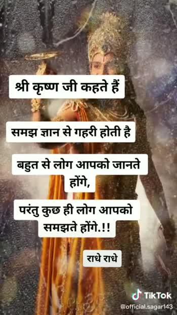 motivational#dharmikvideos #motivational