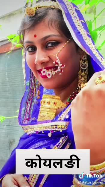 #marvadisong #rajasthani #rajasthani #rajasthani #marvadi #roposostar #roposo #rajasthani