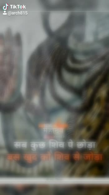 #har har mahadev #har har mahadev #har har mahadev #har har mahadev #har har mahadev #har har mahadev #har har mahadev ##