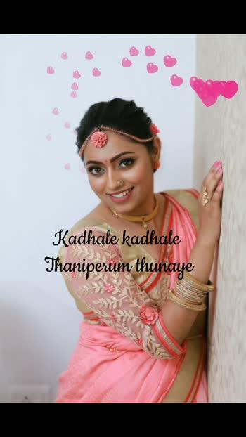 kadhale kadhale #96 #96-vijaysethupathi-trisha-whatsapp #96-vijaysethupathi-trisha #96movie