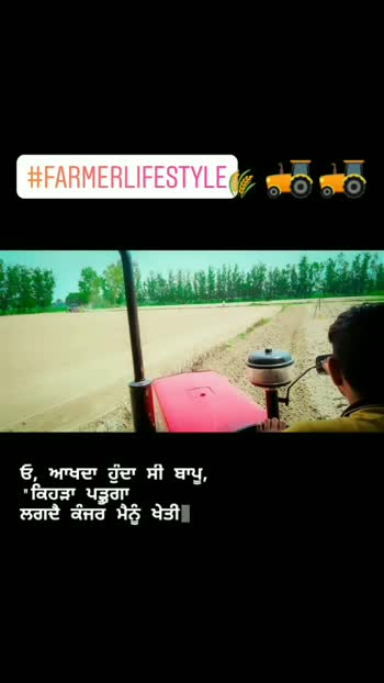 #farmerlife #desifood