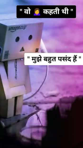 #sad-romantic #sad_whatsapp_status #sad-romantic #sad-romantic